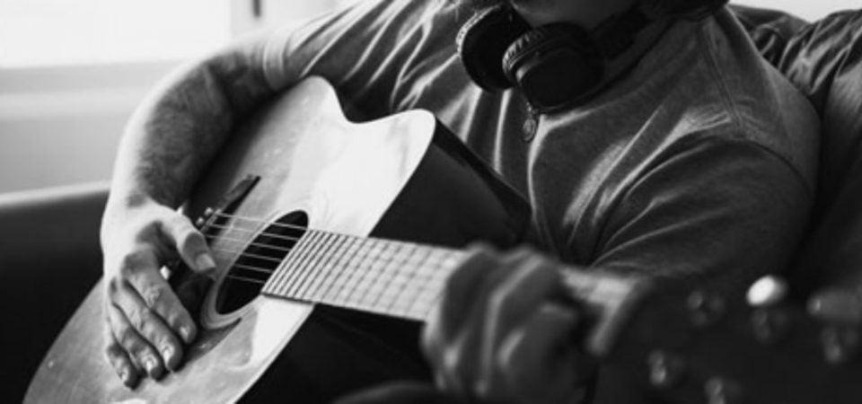 Mi primera guitarra la mejor experiencia